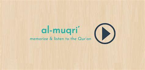 al muqri apps  google play