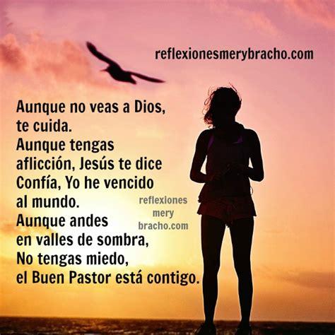 imagenes con frases de reflexion de amor cristianas reflexi 243 n cristiana corta dios te cuida siempre