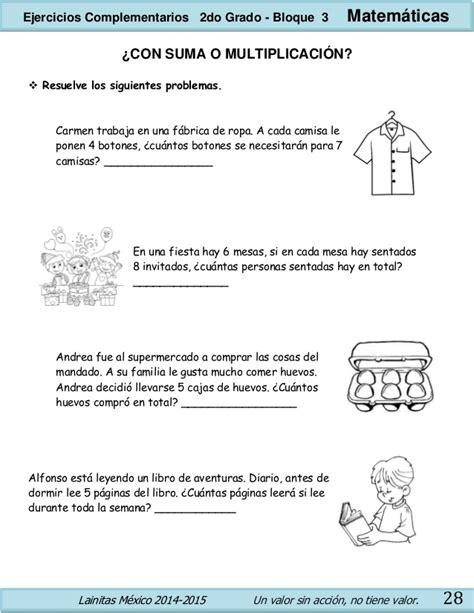 ejercicios complementarios 5to grado bloque 4 matematicas con respuestas 2do grado bloque 3 ejercicios complementarios