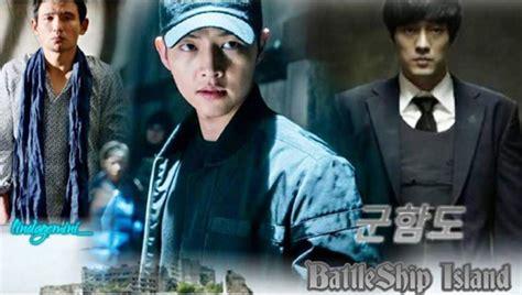 film jepang perjuangan cinta resensi film battleship island perjuangan warga korea