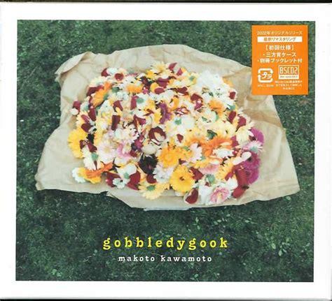 album makoto kawamoto gobbledygook mp flac cd