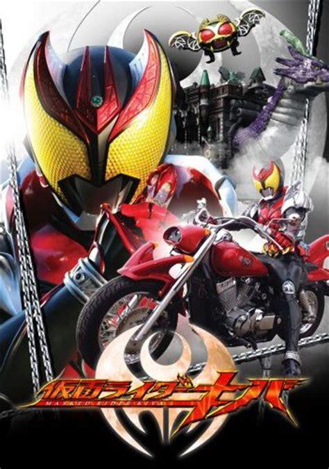 Dvd Kamen Rider W Lengkap kamen rider kiva episode lengkap rp 50 000 jual dvd paling murah