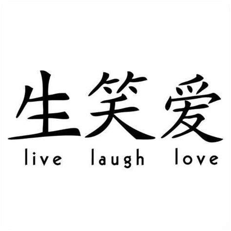 japanese kanji tattoo quotes kanji live laugh love language pinterest symbols