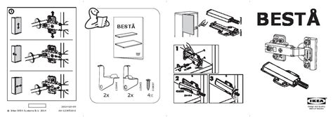 besta push opener best 197 storage combination with doors oak effect djupviken white ikea united kingdom
