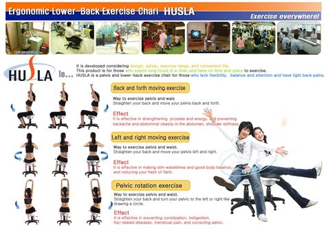 exercise desk chair office chair exercise chair hbr chair back