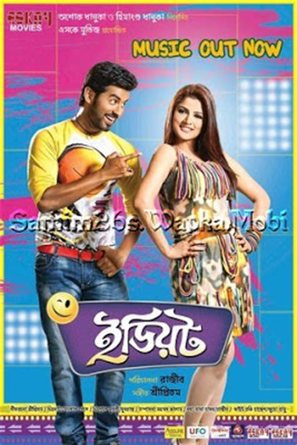 film thailand free download free download link all hindi english indian bangla