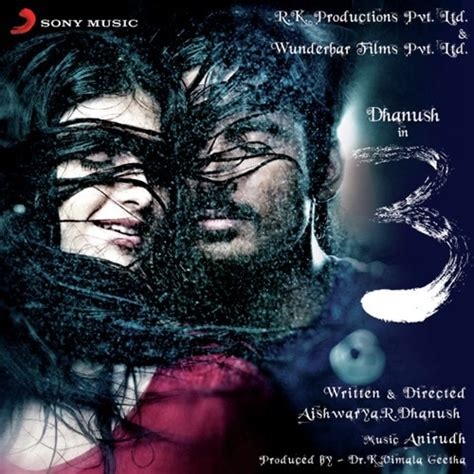 theme music in tamil movie 3 3 three tamil mp3 songs free download vstarmusiq