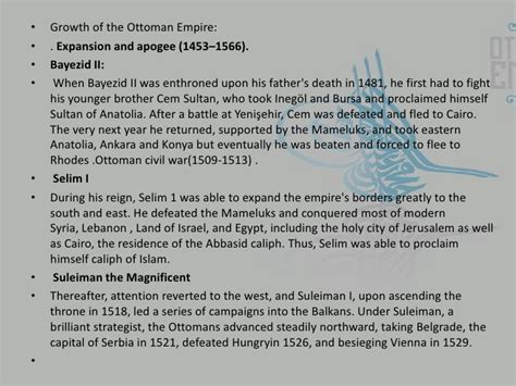 ottoman empire technology ancient ottoman empire
