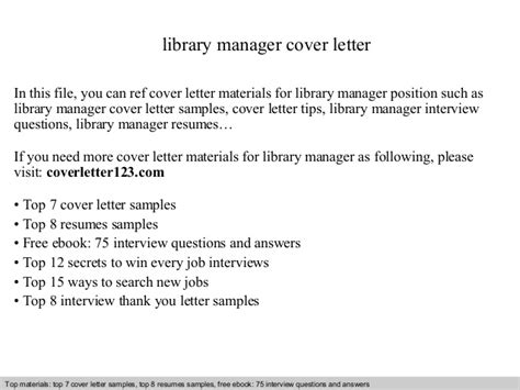 Library Manager Cover Letter Library Manager Cover Letter