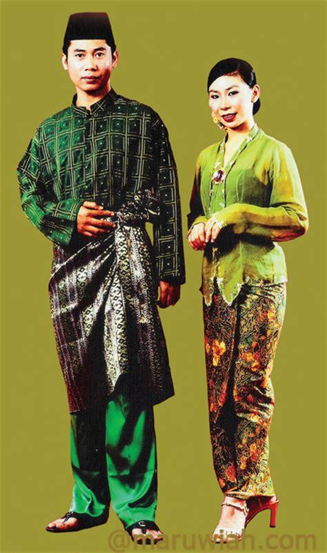 Baju Kurung Kaum Melayu pakaian tradisi kaum semenanjung malaysia maruwiah ahmat