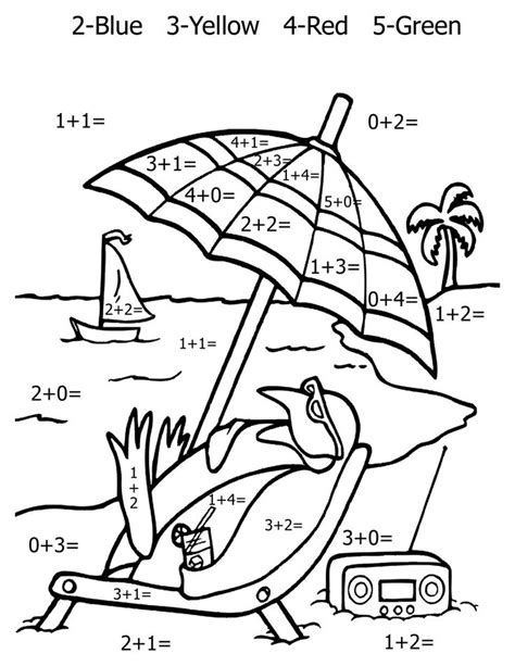 free math summer colring page latest math coloring pages