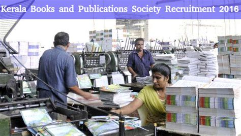 kier0n author at career society kerala books publications society recruits 6 managerial other posts careerindia