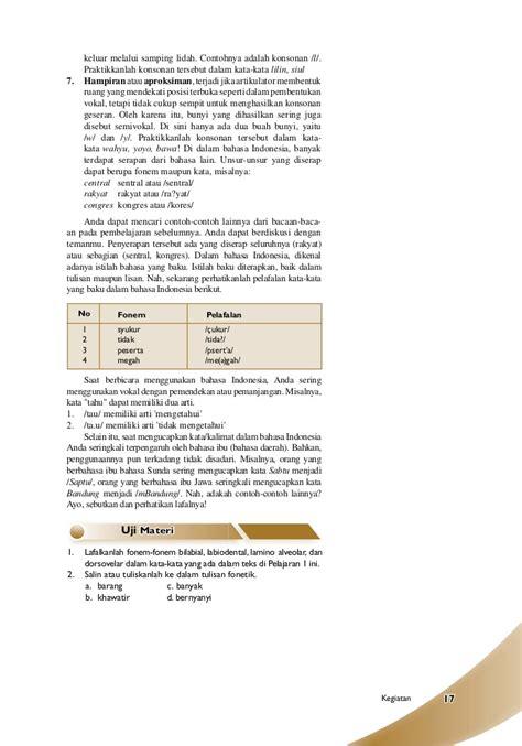 Buku Siswa Aktif Kreatif Belajar Biologi 1 Smama X Kur 2013 Revisi Materi Bahasa Indonesia Kelas Xi Smama Contoh Surat Kuasa