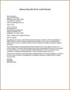 sample cover letter headhunter ebook database
