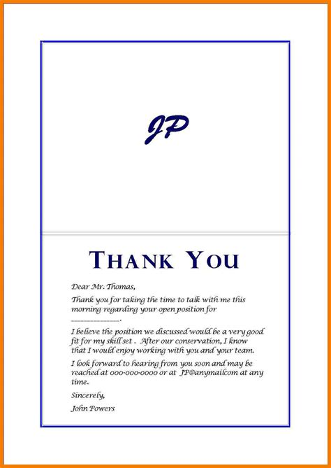 thank you letter team effort 7 thank you note after exles mbta
