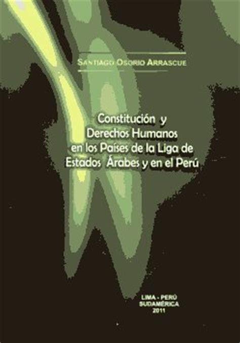 librerias juridicas en lima libros de la editorial santiago osorio arrascue 183 marcial