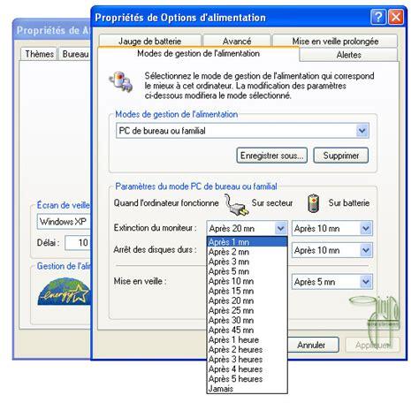 consommation ectrique d un ordinateur de bureau ginjfo flash ecran de veille et consommation 233 lectrique