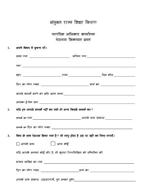 consent letter format in marathi consent form in driverlayer search engine