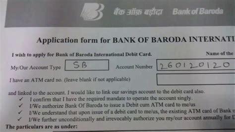 Credit Card Form Of Bank Of Baroda debit cards bank of baroda 28 images bank of baroda