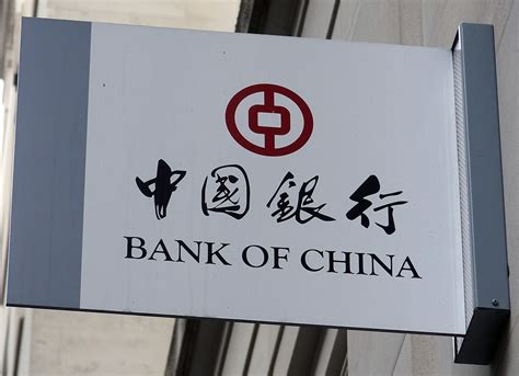 china bank operating hours the sloman economics news site 187 multiplier effect