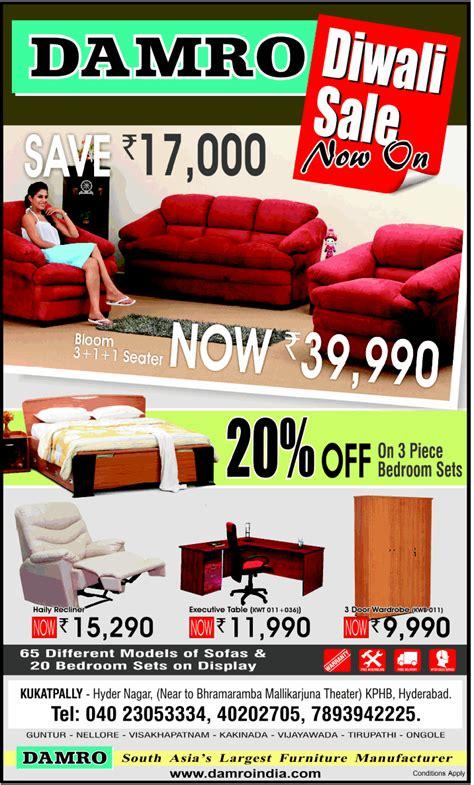 Value City Bedroom Furniture damro furniture decoration access