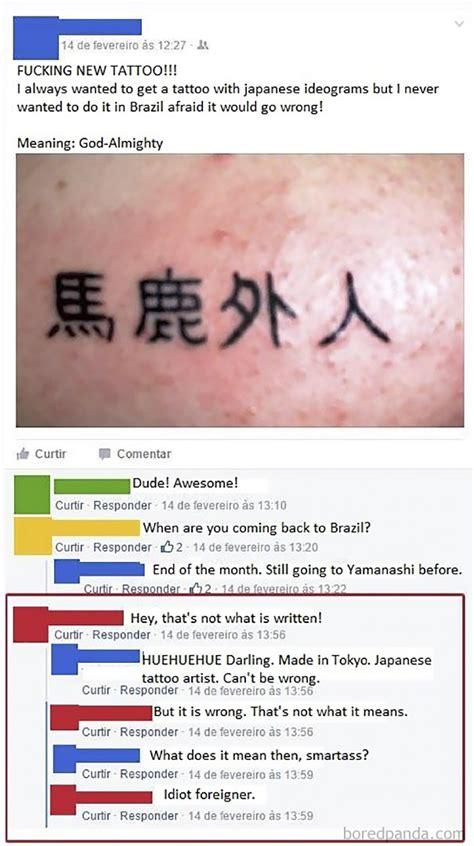 ultimate tattoo fail ultimate tattoo fails