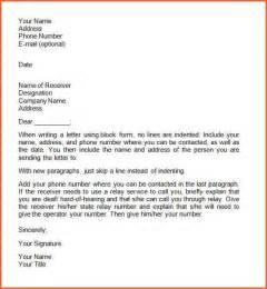 cover letter letterhead 3 - Cover Letter Letterhead
