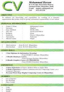 Latest Cv Format 2017 In Pakistan Download In Ms Word