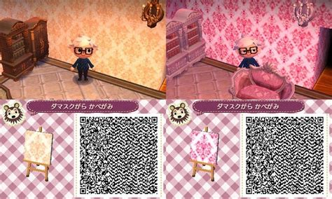 cute wallpaper qr codes acnl animal crossing new leaf qr codes wallpaper animal