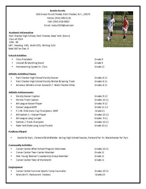 Soccer Recruiting Resume Google Search Tillie Pinterest Soccer Resume And Soccer Coaching Football Coaching Portfolio Template