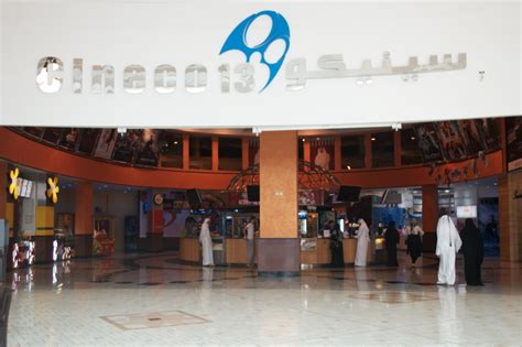 cineplex qatar qatar culture club cinema in qatar