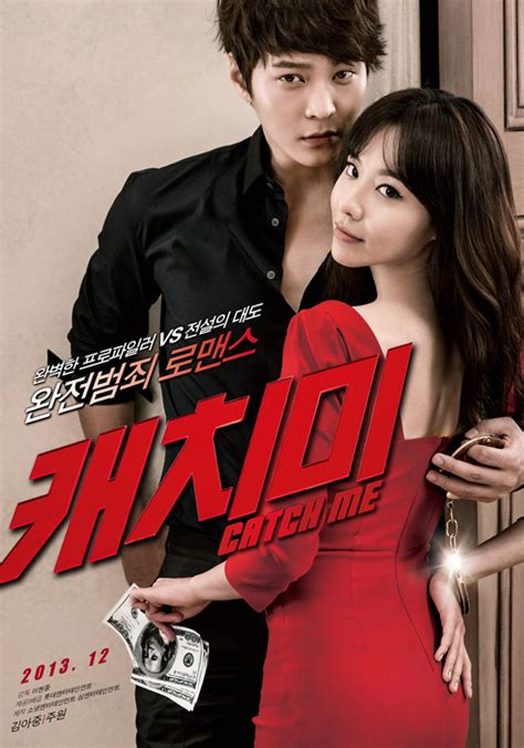 film korea hot shot steal my heart asianwiki