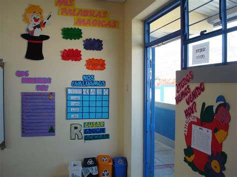 ideas para decorar un salon de sexto grado decorar un salon de primer grado imagui