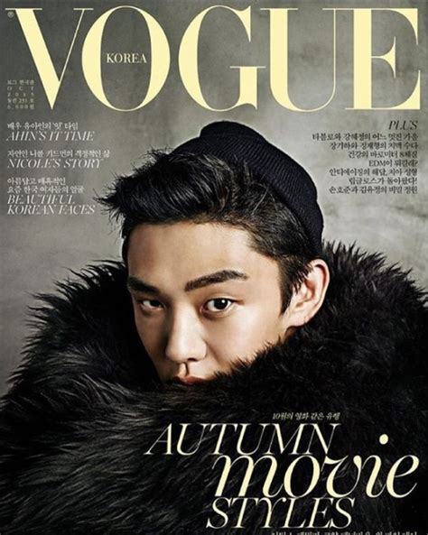 yoo ah in vogue yoo ah in is the first male actor to grace the front cover