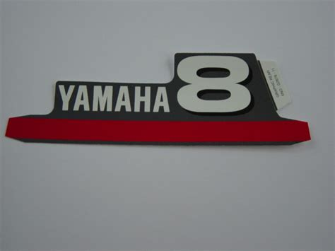 Yamaha Aufkleber F R Au Enborder by Sticker Aufkleber Yamaha Au 223 Enbordmotor Klijzing Aussenbord