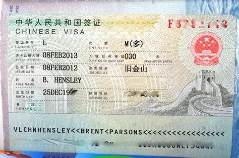 visa policy  china wikipedia