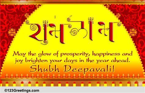 wishing   prosperous  joyful year   business  ecards