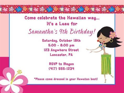 Undangan Ulang Tahun Birthday Invitation Numnoms hula invitations hula birthday ideas and s flickr