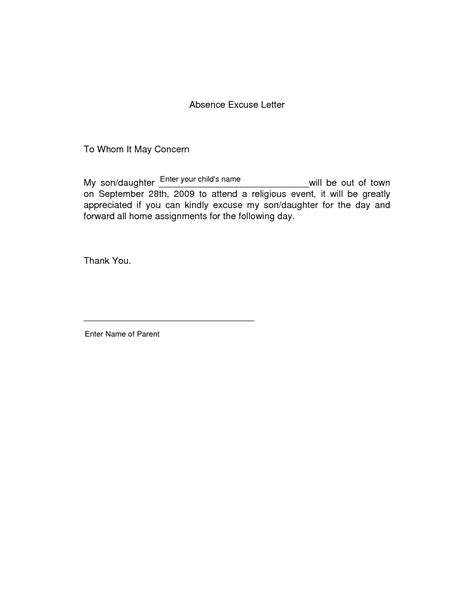 Excuse Letter Work Absence Format Of Excuse Letter For Being Absent Best Template Collection