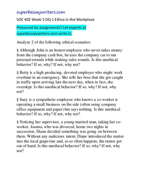 Work Ethics Essay by Ethics In The Workplace Essay Writinghelper Web Fc2