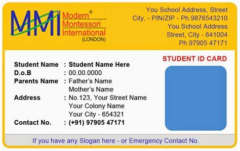 school id card format programmable school id card buy school id