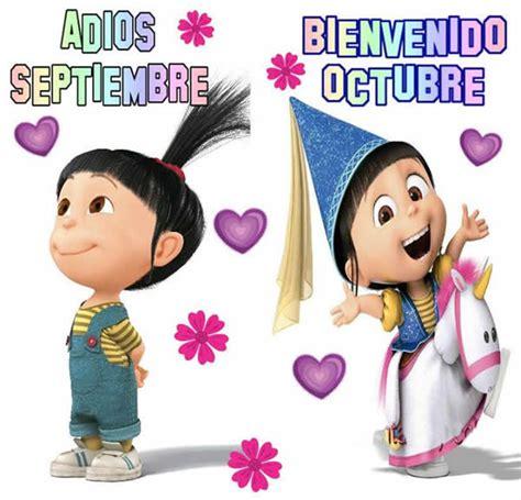 imagenes bienvenido octubre 2015 bienvenido octubre alos80 com