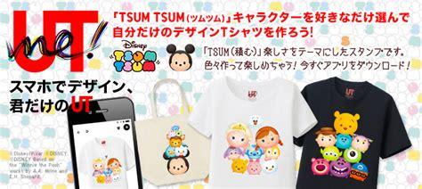 Tsum Uniqlo my tsum tsum disney s tsum tsum plush guide part 17