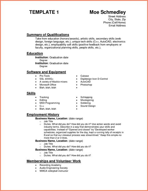 Skills Section Resume by Resume Skills Section Gallery Cv Letter And
