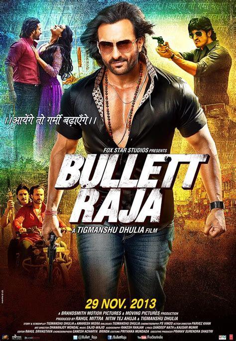 film india raja bullet raja photos bullet raja images bullet raja