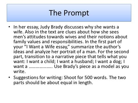 Judy Brady I Want A Essay by I Want A Essay Text I Want A Essay