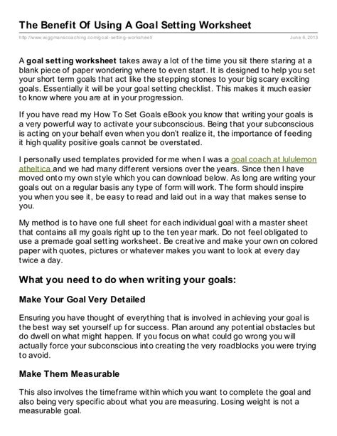 the benefit of using a goal setting worksheet