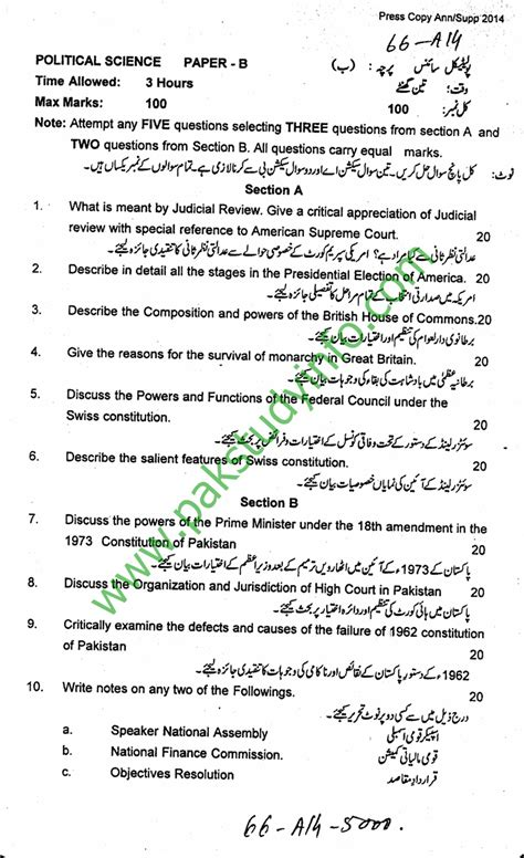 Political Science Research Paper Guidelines by Political Science Paper Format Mfacourses887 Web Fc2
