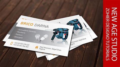 tutorial carding cc lengkap illustrator cc tutorial i hardware store business card i