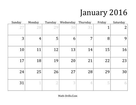 Monthly Calendar 2016 2016 Calendar Printable Pdf 8x11 Calendar Template 2016